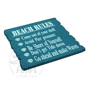 "PLACA DECOR ""BEACH RULES"""